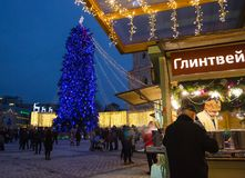 Editorial. Kyiv/Ukraine - January, 13, 2018: New Year`s Fair on Sophia Square. Christmas tree and Christmas decorations on Sophia Square in the center of Kiev Stock Photography
