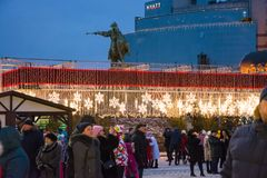 Editorial. Kyiv/Ukraine - January, 13, 2018: New Year`s Fair on Sophia Square near a monument of Bogdan Khmelnitsky. In the center of Kiev, Ukraine Royalty Free Stock Images