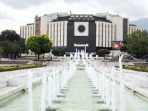 Editorial The National Palace of Culture and fountains are seen Stock Photo