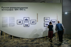 Editorial photo- Exhibition of Achievements of National Economy Stock Photography