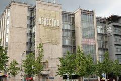 Editorial and publishing complex `Izvestia`. Pushkin Square, Building 5 Stock Photography