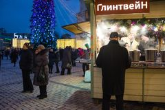 editoriale Kyiv/Ucraina - 13 gennaio, 2018: ` S del nuovo anno giusto su Sophia Square Immagini Stock Libere da Diritti