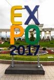 Editoriale: Segno dell'EXPO 2017 al primo parco del ` s di presidente a Almaty, K Fotografia Stock Libera da Diritti
