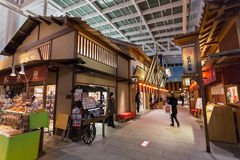 Edo Market Place dans l'aéroport de Haneda Image libre de droits