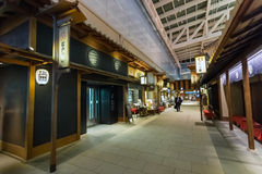Edo Market Place in Haneda Airport Royalty Free Stock Images