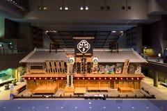 Edo Museum royaltyfria bilder