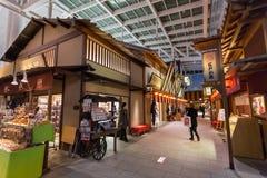 Edo rynek w Haneda lotnisku Obraz Royalty Free