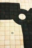 Eduardo Chillida Mosaic, MACBA, Barcelona royalty free stock images