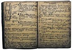 Educación de Grunge fotografía de archivo libre de regalías