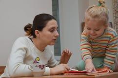 Educación en casa Imagen de archivo libre de regalías