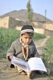 Educación en Pakisan Imagen de archivo