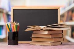 Educate. Concept auditorium background blackboard chalkboard class royalty free stock photo