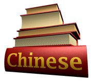 Education books - chinese stock photos