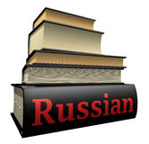 Education books - russian Royalty Free Stock Photos