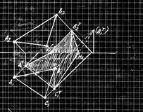 Education geometry Royalty Free Stock Photo