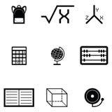 Education icon set. The education of icon set Stock Photography