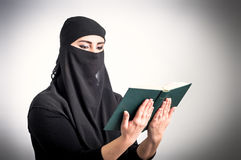 Education for muslim woman Royalty Free Stock Image