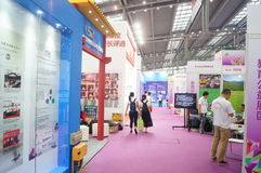 Education public exhibition area, in the fourth session of the Chinese charity project exchange show Royalty Free Stock Image