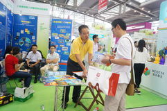Education public exhibition area, in the fourth session of the Chinese charity project exchange show Stock Image