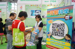 Education public exhibition area, in the fourth session of the Chinese charity project exchange show Royalty Free Stock Photos