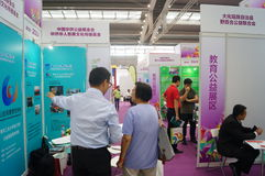 Education public exhibition area, in the fourth session of the Chinese charity project exchange show Royalty Free Stock Images