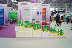 Education public exhibition area, in the fourth session of the Chinese charity project exchange show Stock Photo