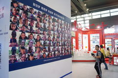 Education public exhibition area, in the fourth session of the Chinese charity project exchange show Royalty Free Stock Photo