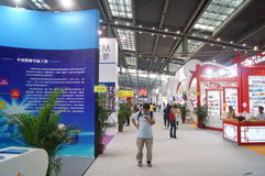Education public exhibition area, in the fourth session of the Chinese charity project exchange show Stock Photos
