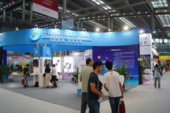Education public exhibition area, in the fourth session of the Chinese charity project exchange show Stock Images