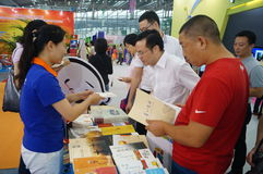 Education public exhibition area, in the fourth session of the Chinese charity project exchange show Stock Photography
