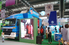 Education public exhibition area, in the fourth session of the Chinese charity project exchange show Royalty Free Stock Photography