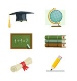 Education set of vector icons Royalty Free Stock Image