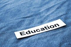 Education text Stock Photo