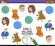 Educational activity for children Royalty Free Stock Photo