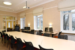 Educational class at institute of a development of education Stock Image