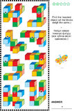 Educational math puzzle with colorful toy blocks Royalty Free Stock Image