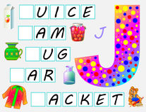 Educational page for children with letter J for study English. Need to write the letters in the empty squares. Vector cartoon image. Developing skills for Royalty Free Stock Photography