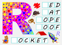 Educational page for children with letter R for study English. Need to write the letters in the empty squares. Royalty Free Stock Image