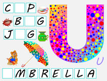 Educational page for children with letter U for study English. Need to write the letters in the empty squares. Vector cartoon image. Developing skills for Royalty Free Stock Photos