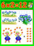 Educational page for children with multiplication table. Stock Images