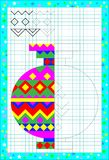Educational page for children on a square paper. Need to draw the second part of vase considering the symmetry. Vector cartoon image. Scale to any size without Royalty Free Stock Photos