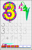 Educational page for children on a square paper with number 3. Developing skills for counting. Royalty Free Stock Images