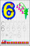 Educational page for children on a square paper with number 6. Developing skills for counting. Stock Photo