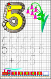 Educational page for children on a square paper with number 5. Developing skills for counting. Stock Image
