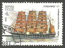 Educational sailing fleet. USSR - stamp 1981, Edition Sailing ships, Series Educational sailing fleet of the USSR, Four masted barque Comrade Stock Photography