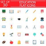 Edukaci ikony setu szkoły płascy symbole kolekcja, logo ilustracje, kolorowa bryła odizolowywająca na białym tle Zdjęcia Stock