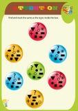 Edukacyjna gra dla dzieci Aktywność dla sÑ  hool rok berbeci i dzieciaków pre uwag gry ilustracji