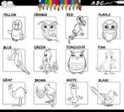 Edukacyjni podstawowi kolory ustawiają kolorystyki książki worksheet Ilustracja Wektor