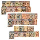 Eduque, reinvente, conheça-se Foto de Stock