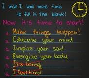 Eduque sua mente, inspire sua alma Fotografia de Stock Royalty Free